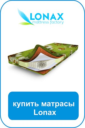 Plitex детский матрас ecolife