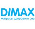 Матрасы Димакс