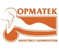Матрасы Орматек